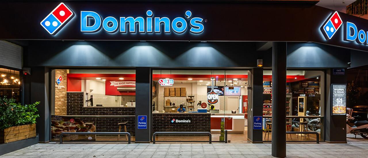 Domino's Pizza menu displays